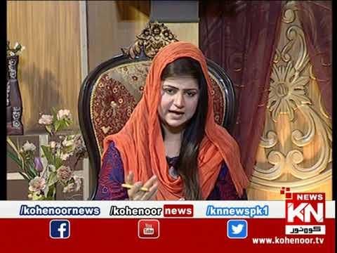 Program Istakhara 9 Nov 2020  | Kohenoor News Pakistan
