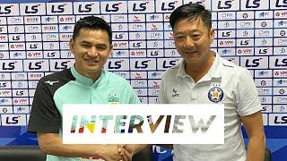 Họp báo trước trận   SHB Đà Nẵng - Hoàng Anh Gia Lai   Vòng 8 V.League 2021   HAGL Media