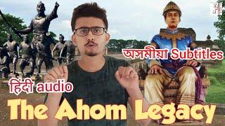 تحميل اغاني The Ahom Legacy || The Dynasty that ruled Assam for 600 years MP3