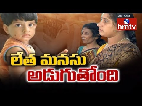 Baby Girl Tanvitha Waiting for Mother | LIVE Updates From Khammam Balasadanam | hmtv