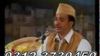 (Ya Rasulallah Tere Dar Ki)  NAAT SHAREEF    BY    KHURSHEED AHMAD