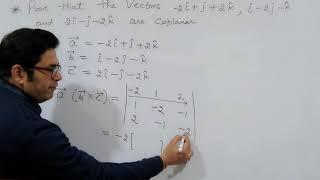 To prove that three vectors are coplanar (Class 12)