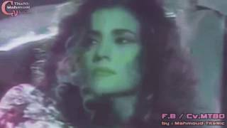 اغاني طرب MP3 ليلي غفران ڪليب【نندم على قد ما نندمـ】Laila Ghofran Nendam 1993 Digital Sound HD ℰᶹᵉ تحميل MP3
