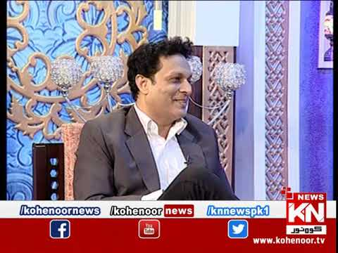 Good Morning 18 September 2019 | Kohenoor News Pakistan