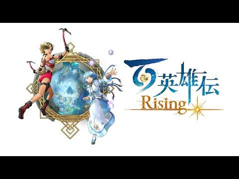 Eiyuden Chronicle: Rising : Du gameplay au TGS 2021