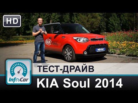 Kia  Soul Паркетник класса J - тест-драйв 1