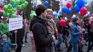 Более двух с половиной тысяч новгородцев приняли участие в первомайском шествии