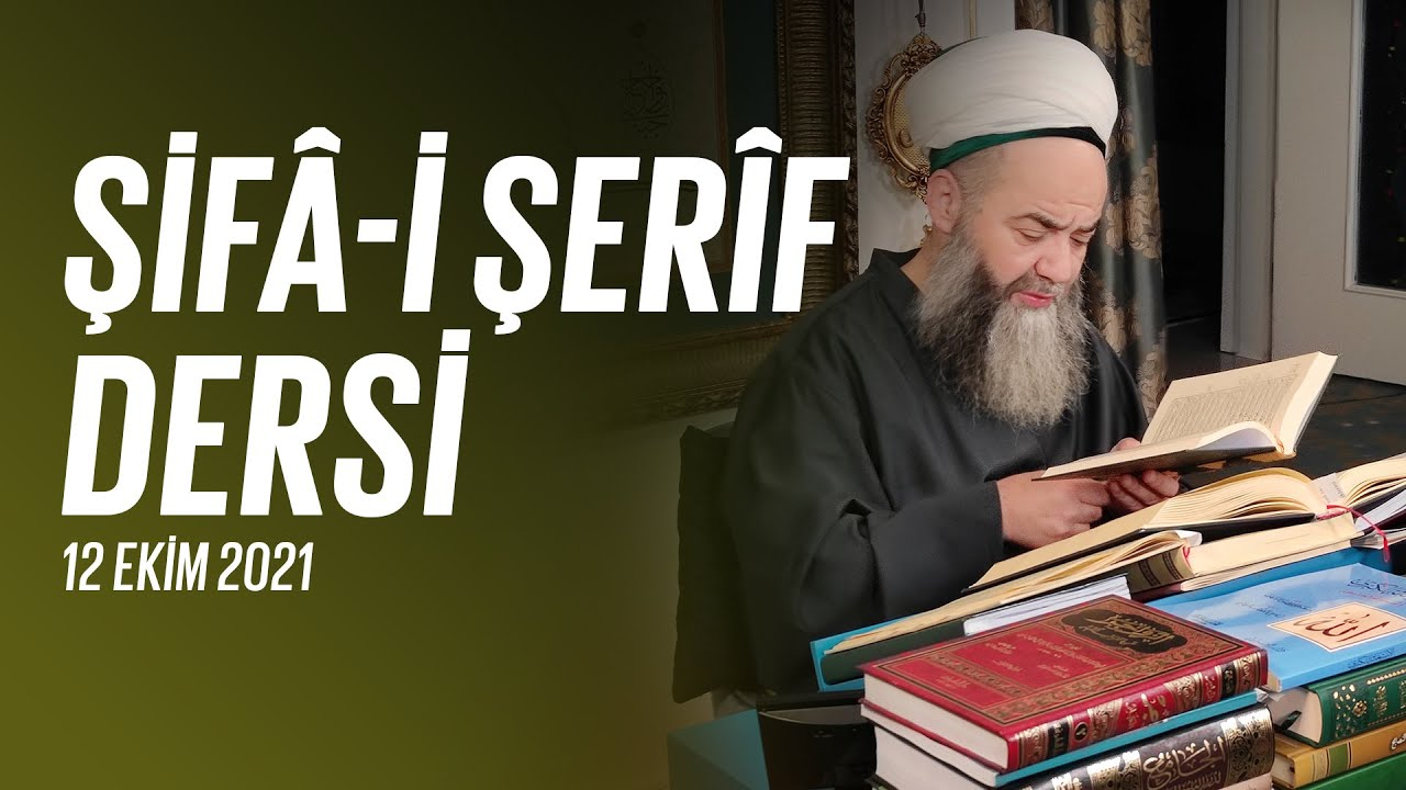 Şifâ-i Şerîf Ders 114. Bölüm