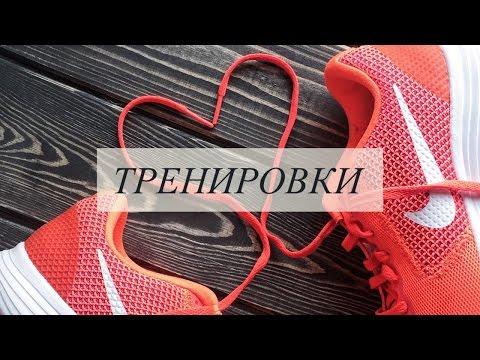 Кольца для похудения на ногу