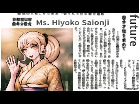 Danganronpa 2: Goodbye Despair Hiyoko Saionji Life & Death (HD)