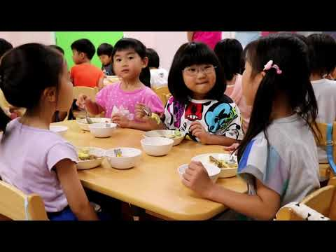 Takara Kindergarten