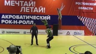 00038. Чемпионат и Первенство Ростовской области 2017