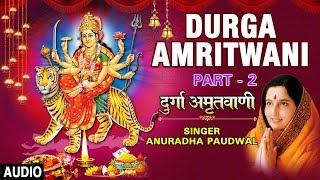 DURGA AMRITWANI in Parts, Part 2 by ANURADHA