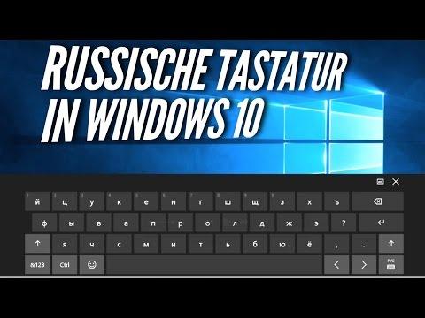 Russische Tastatur in Windows 10