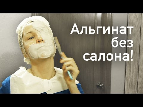 Тромбоциты при плазмолифтинге лица