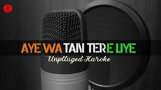 Aye watan tere liye (Dil diya hai jaan v denge) | Unplluged Karoke with lyric's |  26 jan. special