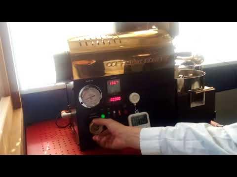 ルワンダ COKO スペシャルティコーヒーディスカバリー焙煎動画|熊本のコーヒー豆ショップWATARU