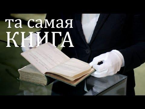 Чарлз Дарвин и Книга изменившая мир. Варвара Миронова.
