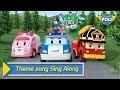 Sing Along with Robocar poli Robocar poli Special Clips