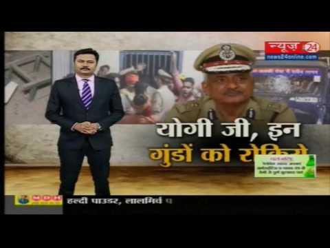 Bajrang Dal men attack Agra police station to rescue 5, S-I injured
