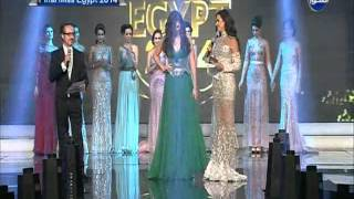 Miss Egypt 2014 Full Show Part 4 (Courtesy Mehwar TV Channel)