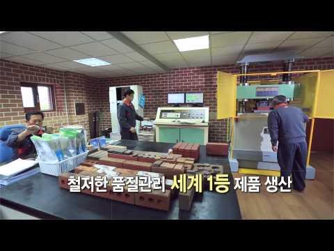 삼한씨원 홍보 영상