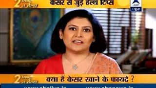 Dr Shikha Sharma tells the health benefits of Kesar