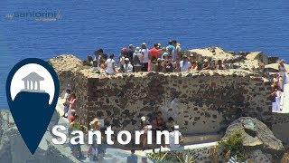 Santorini | Oia Town