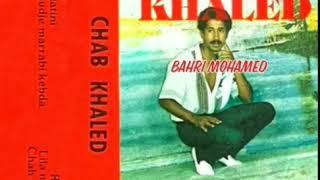 تحميل و استماع Cheb Khaled - Ana Jit J'en Ai Marre / الشاب خالد - أنا جيت (جونيمار) MP3