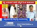 Is Ramesh Jarkiholi The Reason Behind Umesh Katti Missing Minister Post..