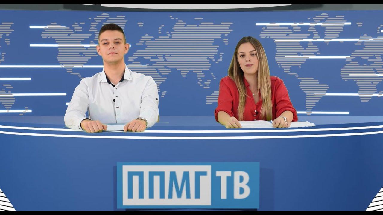 Новините на ППМГ ТВ за 2020/2021 Thumbnail