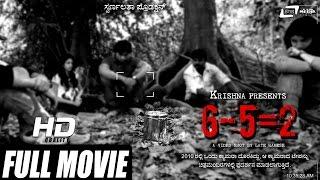 Full HD Movie 6-5=2 | Horror Movie | Latest Kannada Full HD 2014 | New Kannada Movie
