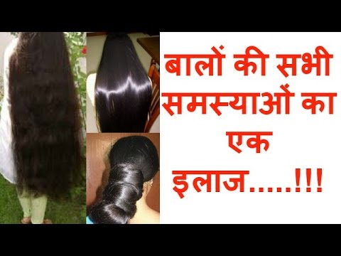 Video Damaged Hair Treatment || How to care Dull , Dry , Frizzy Hair || Hair Care Treatment