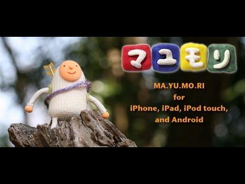 Video of MA.YU.MO.RI