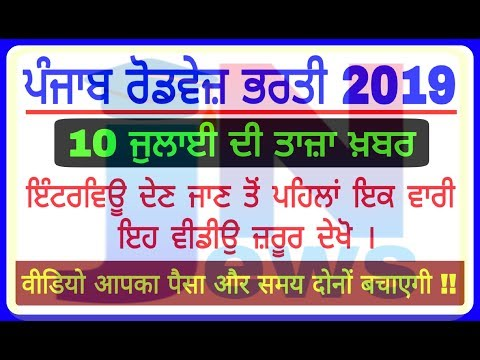 Download Punbus Employee Strike Against Punjab Govt Video 3GP Mp4