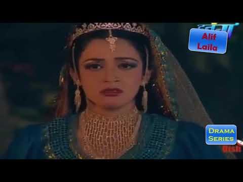 alif laila story name - jisan and sofan isba full episode 16
