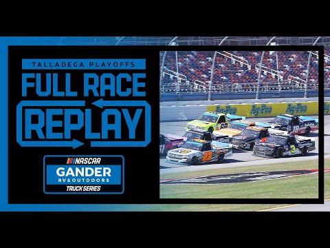 NASCAR アラバマ500(タラデガ・スーパースピードウェイ)レースフル動画