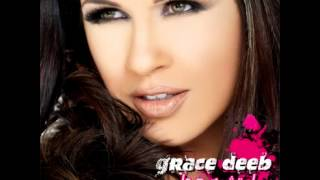 Grace Deeb ... Iezirni | غريس ديب ... اعذريني
