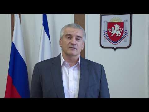 Глава Республики Крым Сергей Аксенов поздравил жителей области со 170-летием Самарской губернии