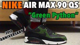 nike air max 90 qs green python Th? thu?t máy tính Chia