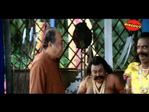 Annan Thampi Malayalam Movie Comedy Scene Mammootty