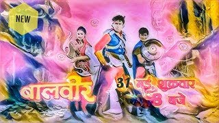 Baal Veer - बालवीर - Episode 989 - 31th May 2018