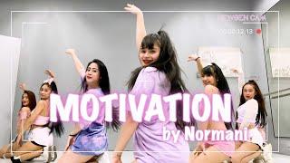 MOTIVATION - Normani   SB NewGen Dance Cover