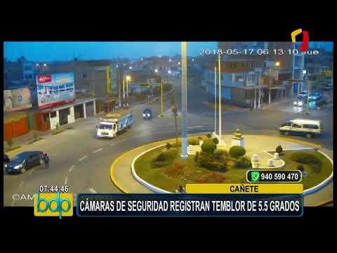 Cañete: cámaras de seguridad captaron preciso instante del sismo