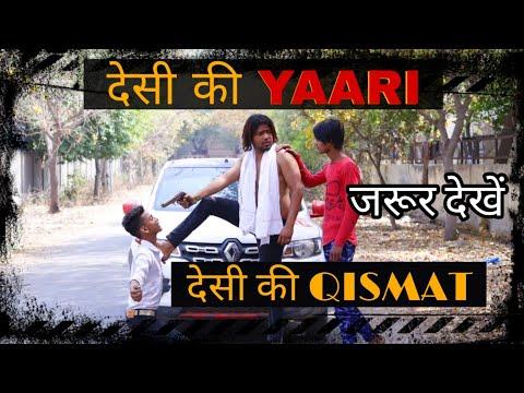 देसी की QISMAT ||गरीब VS अमीर || Desi People || Jammy Brothers