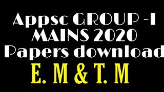 Group 1 mains 2020 papers English telugu essay history polity economy and s&t