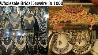 Wholesale Bridal Jewellery In Anarkali Bazar | Ayesha N