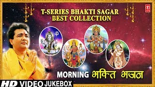 T-Series Bhakti Sagar Best collection I Morning Time Bhajans I GULSHAN KUMAR I Morning भक्ति भजन - Download this Video in MP3, M4A, WEBM, MP4, 3GP