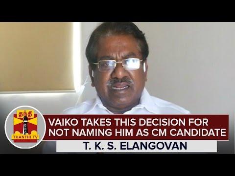 Vaiko-takes-this-Decision-for-not-naming-him-as-CM-Candidate--T-K-S-Elangovan--Thanthi-TV