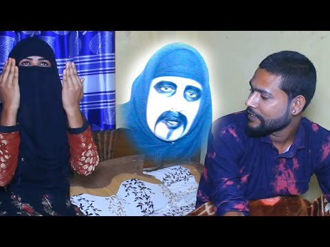 Power of Allah and Power of God|| আল্লাহ সর্বশক্তিমান|| Shaitan vs Insan, Islamic bangla Short-film.